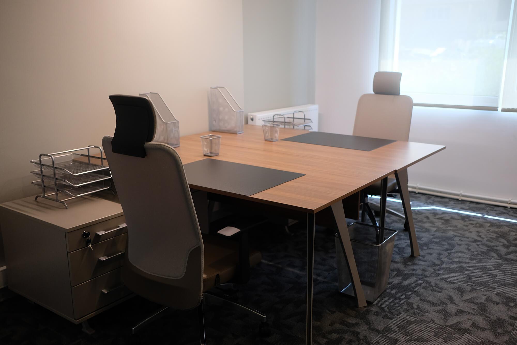 Hazır Ofis Nedir?